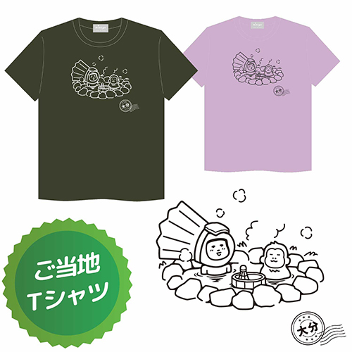 minton ご当地Tシャツ (大分) / minton local T-Shirt (oita) [minton_local-t_1]