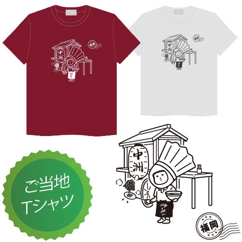 minton ご当地Tシャツ (福岡) / minton local T-Shirt (fukuoka) [minton_local-t_3]