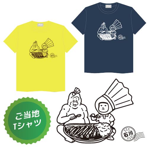 minton ご当地Tシャツ (石川) / minton local T-Shirt (ishikawa) [minton_local-t_4]