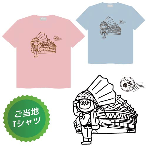 minton ご当地Tシャツ (埼玉) / minton local T-Shirt (saitama) [minton_local-t_5]